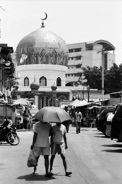 Umbrella In Front Of Manila Golden Mosque @ Philippines