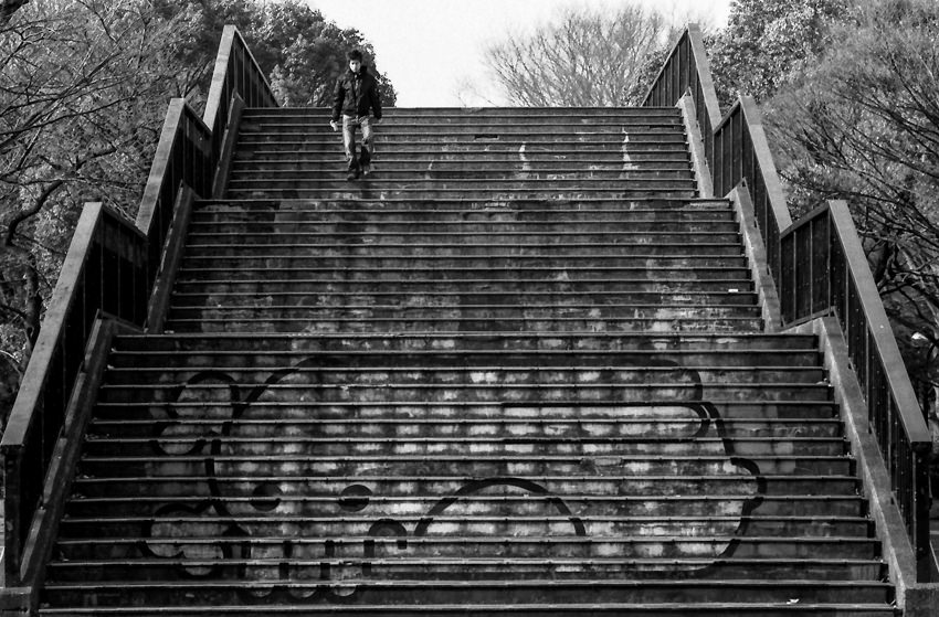 Graffiti on stairway