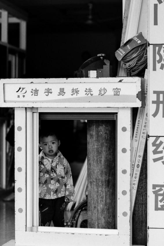Boy standing in frame