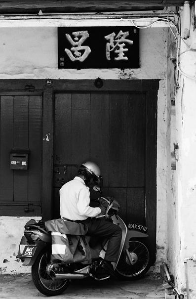 Motorbike In The Corner (Malaysia)