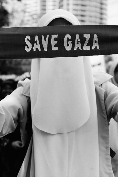 Save Gaza (Malaysia)