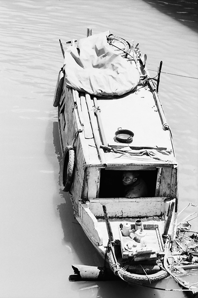 Man In The Boat (Vietnam)