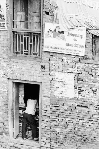 Entrance Of A Shop In The Old Town (Nepal)