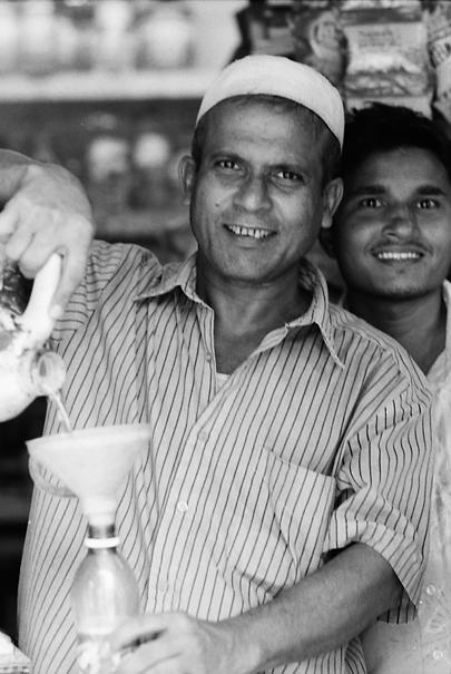 Storekeeper And Infundibulum (Bangladesh)