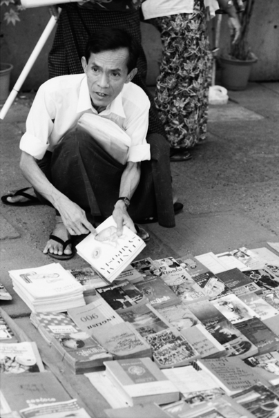 Bookshop On The Sidewalk (Myanmar)