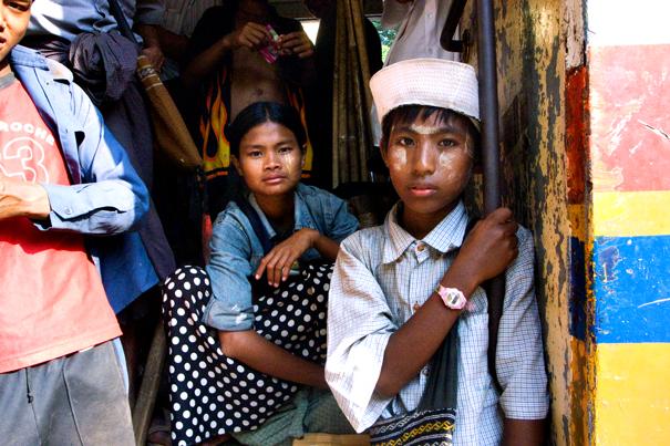 Cute Watch (Myanmar)