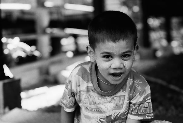 Menacing Look (Myanmar)