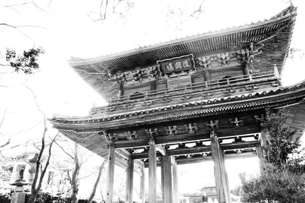 Gate Of Kozan-ji Temple (Yamaguchi)