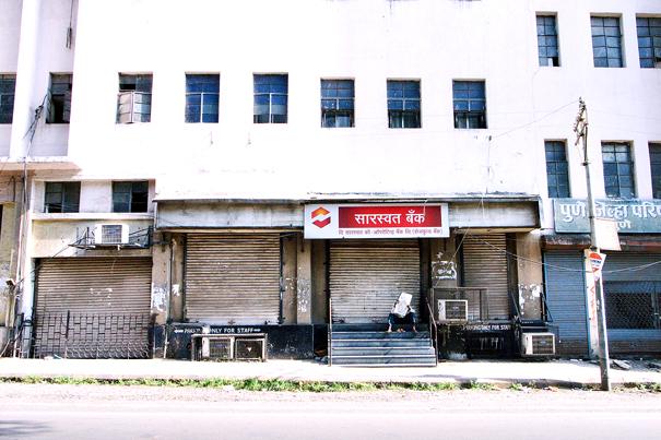 Steps At An Entrance (India)