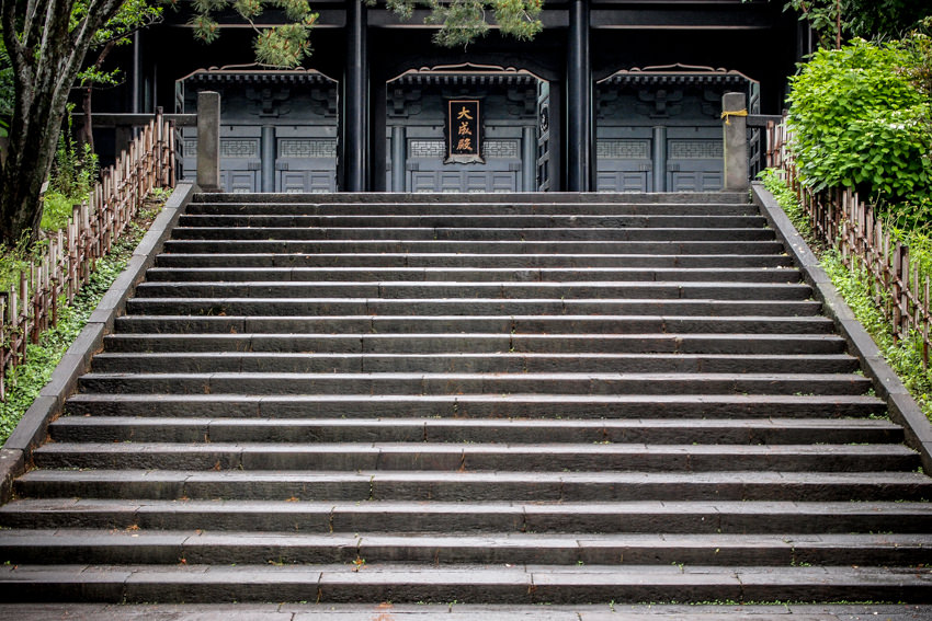 Stairway in Confucian temple