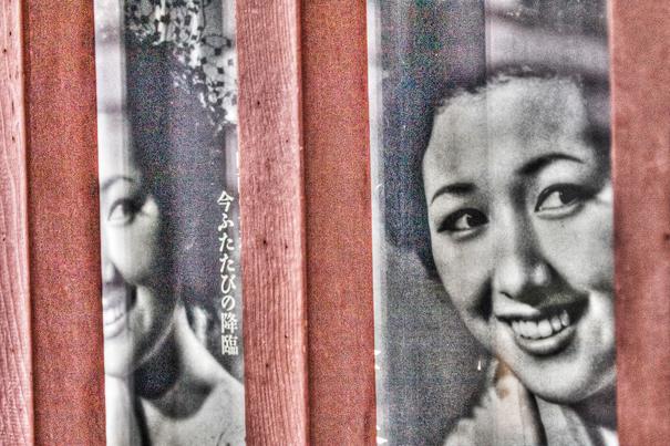 Smile Of An Actress @ Tokyo