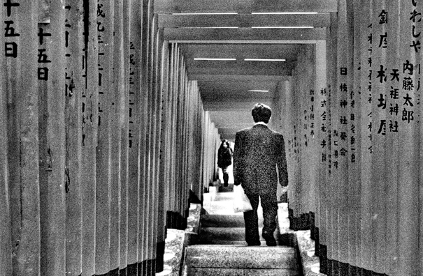 Businessman descending stairway