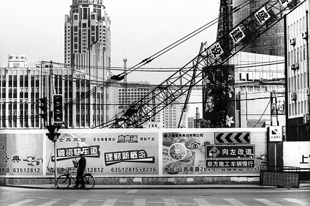 Construction Site In The Street (China)
