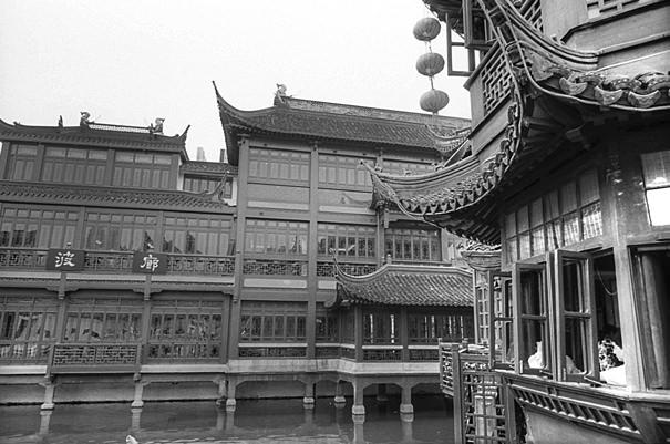 Windows Of The Mid-Lake Pavillion Teahouse @ China