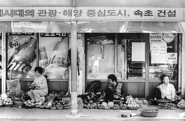 Woman Selling Vegetables In The Street (South Korea)