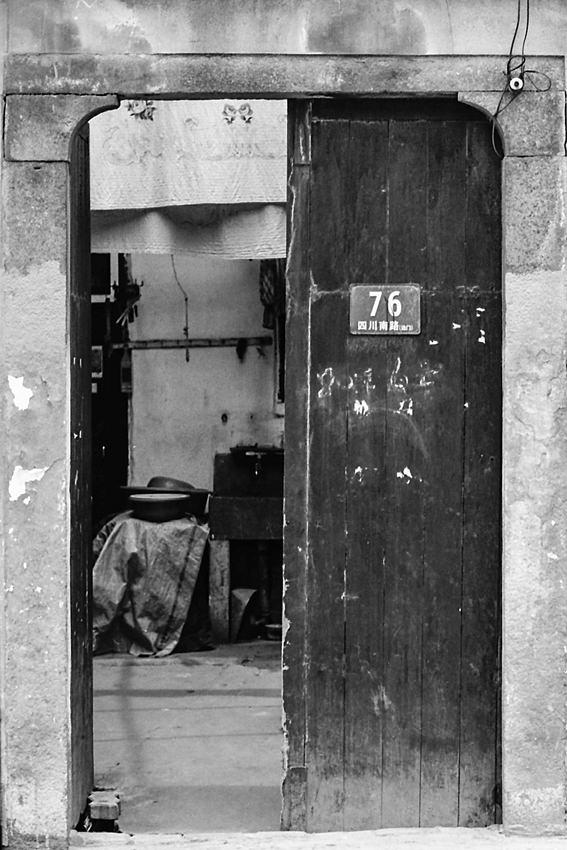 Half-opened door
