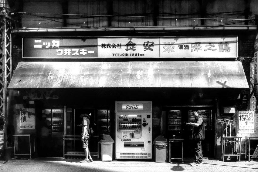 有楽町の自動販売機