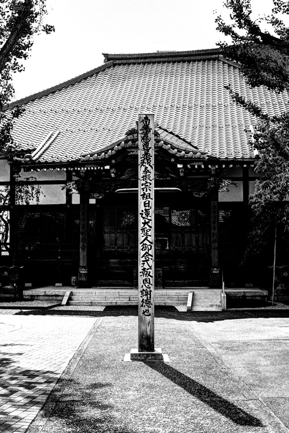 wooden pole in Buddhist temple