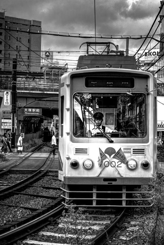 driver of the Arakawa line