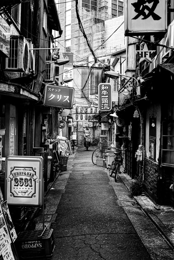 Alleyway in Sangenjaya