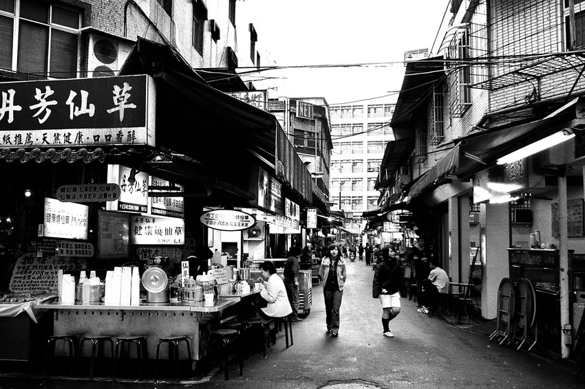 Refreshment Stand in Taipei