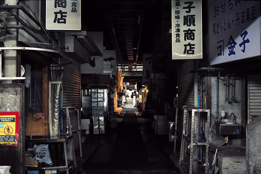Silent Tsukiji Market