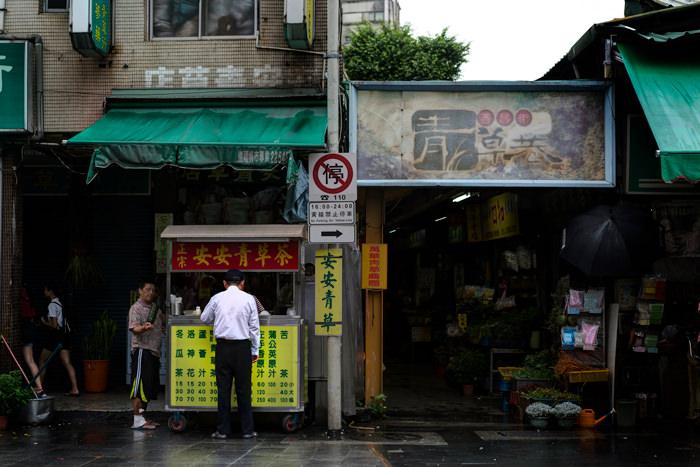 青草茶を売る屋台