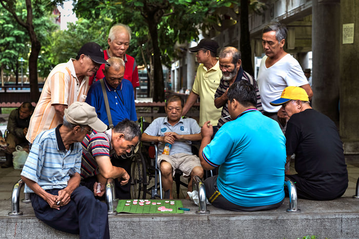 Men Around The Xiangqi Board (Taiwan)
