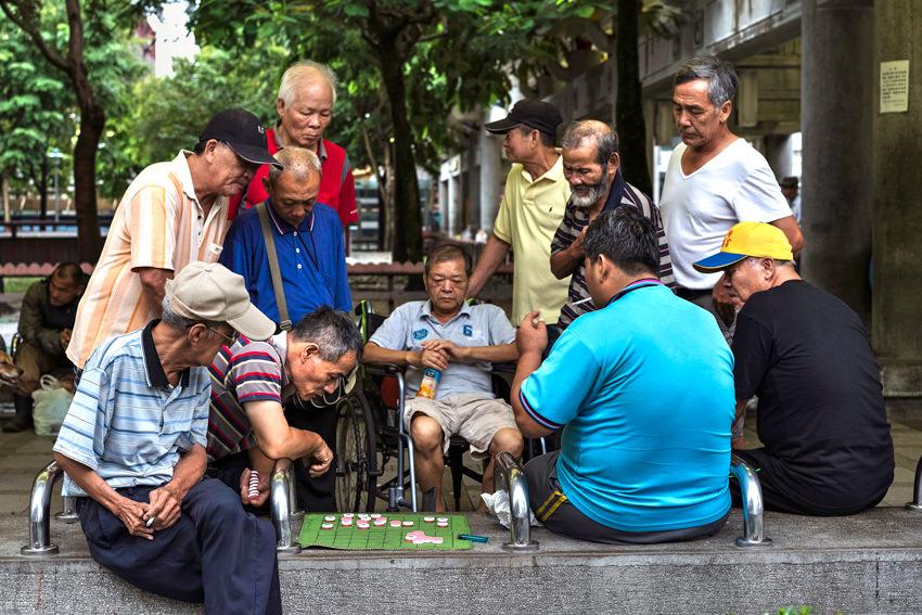 People enjoy Xianqqi