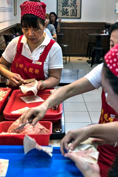 Women Making Wonton (Taiwan)