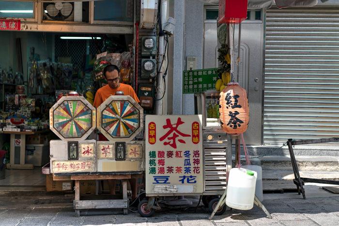 Tea Stand In Anping District (Taiwan)