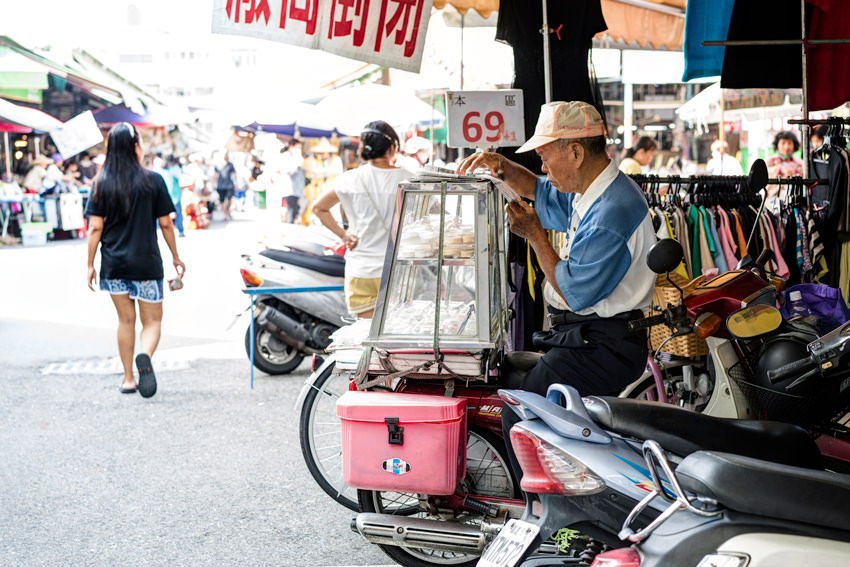 Old Man Reading A Newspaper (Taiwan)
