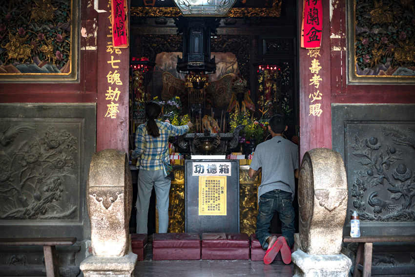Entrance of Dongyue Dian temple