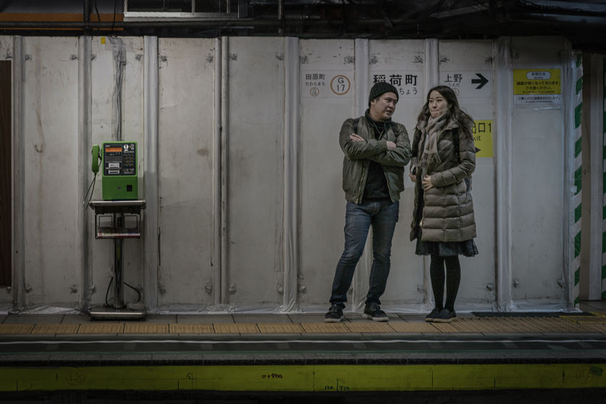 Couple standing on platform