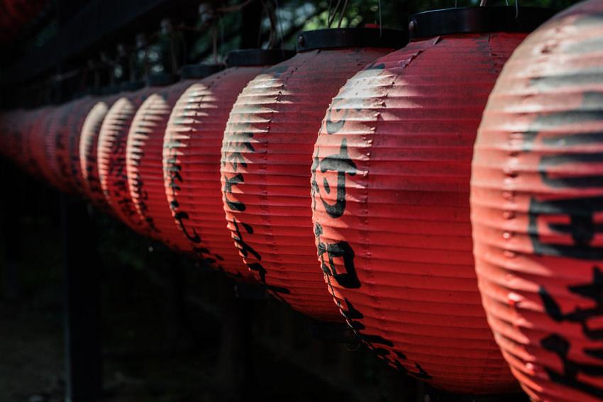 Red and round lanterns