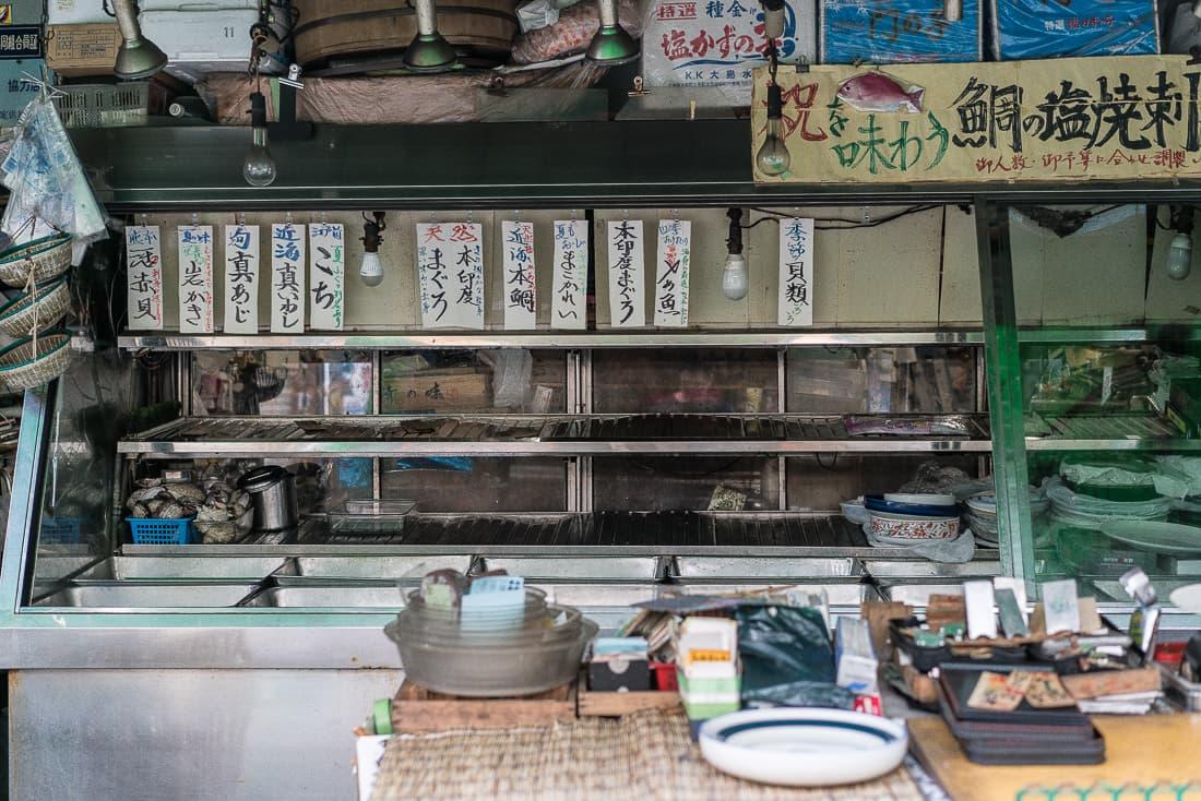 昔ながらの魚屋
