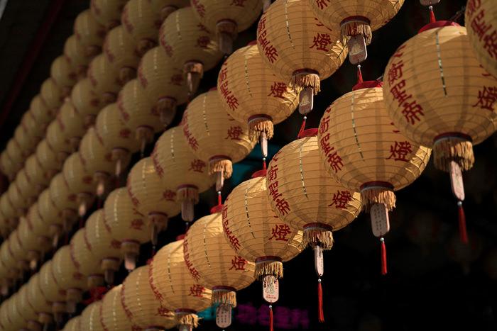 Lanterns In Kaiji Wumiao (Taiwan)