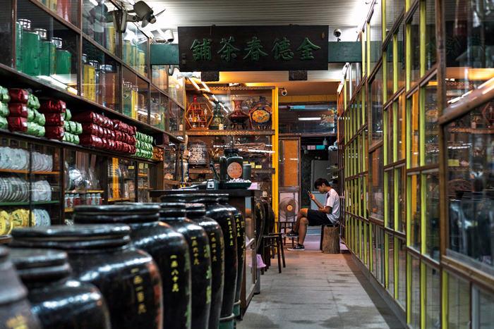 Store Tender Of Leisure (Taiwan)