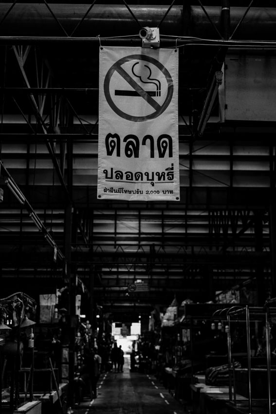 No smoking sign written in Thai