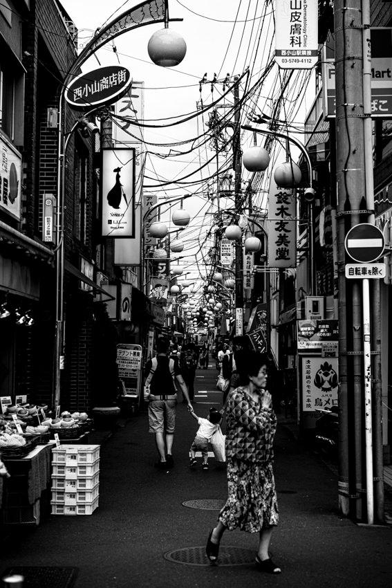 entrance of shopping avenue in Nishikoyama
