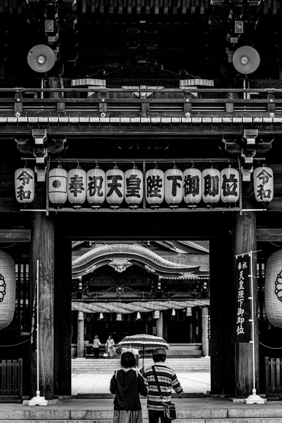 Lanterns hung on the gate called Shinmon