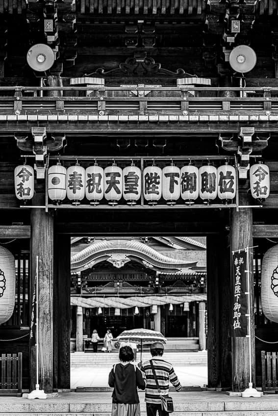 寒川神社の神門に掲げられた新天皇の即位を祝う提灯