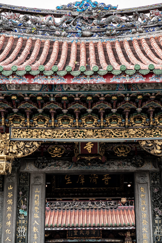 Decorative facade of Lungshan Temple