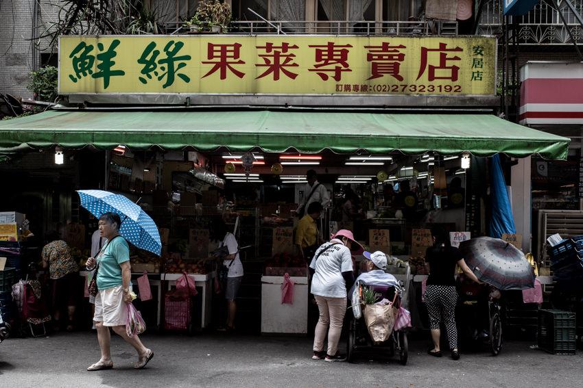Storefront of fruit shop
