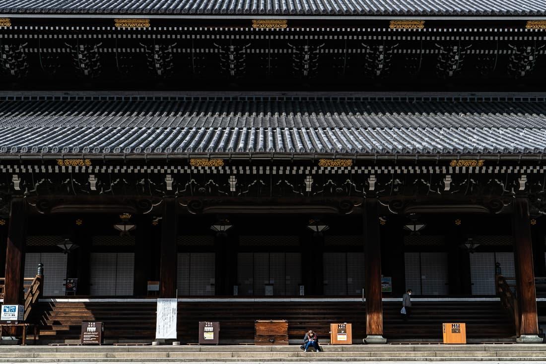 Goeido of Higashi Honganji Temple