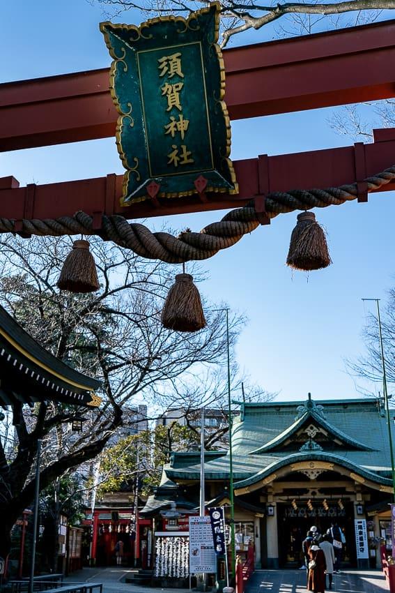 須賀神社の扁額と社殿