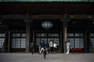 Main hall of Gokoku-Ji