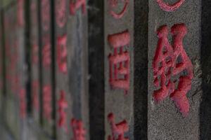 Fence surrounding shrine
