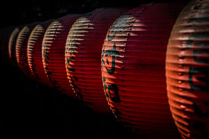 Red and round lanterns