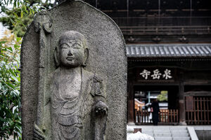 Stone statue of Jizo in Sengaku-Ji
